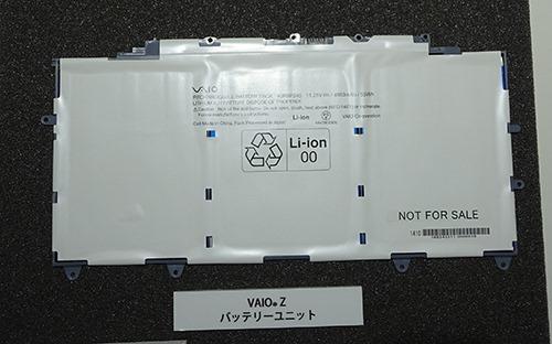 DSC09652